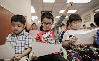 研究:自主解题教学法 学习成效高