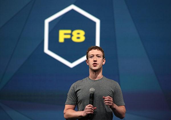 臉書(Facebook)創辦人、CEO扎克伯格(Mark Zuckerberg)。(Justin Sullivan/Getty Images)