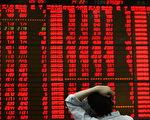 经济学人:中共难以完全操纵股市