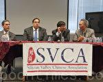 5月30日在硅谷舉辦的大學招生政策論壇上的嘉賓(從左至右):Edward Blum、Will Consovoy、趙宇空和胡正明。(周鳳臨/大紀元)