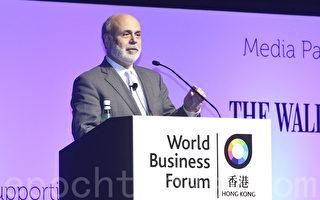 QE之父伯南克:中国经济放缓势在必行