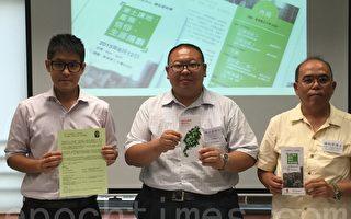 调查:逾六成香港青年放弃置业