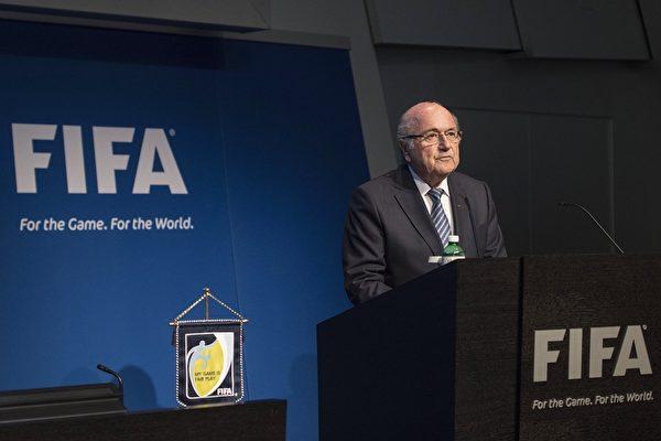 2015年6月2日,国际足协(FIFA)受贪污丑闻困扰,主席白礼达(Sepp Blatter)表示将会辞职并尽快举行选举,另行选出新主席。 (VALERIANO DI DOMENICO/AFP/Getty Images)