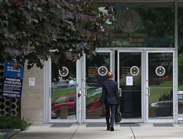 2015年6月5日:在美国华盛顿特区西奥多·罗斯福联邦大楼入口,人事管理总部办公室在此。美国调查人员说,至少有400万的现任和前任联邦雇员个人信息可能已遭中国黑客窃取。(Mark Wilson/Getty Images)