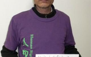 大規模控告江澤民現象 大陸前檢察官受鼓舞