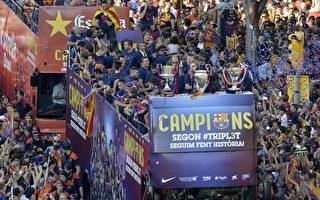 巴萨击败尤文登顶欧冠 六年两获三冠王