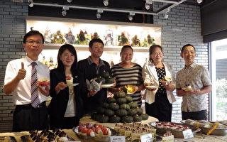 雲林結合糕餅業 創造南瓜經濟效益