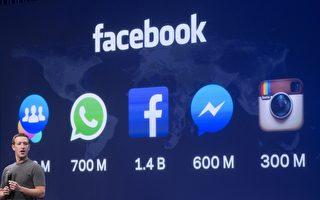 脸书已准备进入下一个数万亿美元的市场