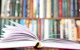 首都榮登「全美最博覽群書城市」第5名