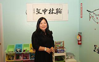 經典誦讀 中文教育新出路