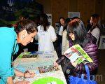 圖:大紀元首屆旅遊展吸引了250個家庭前往參展。(李丹/大紀元)
