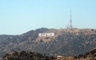 遊人太多 好萊塢標誌附近居民要限停車