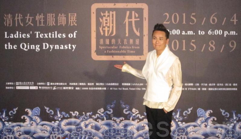 台歌手张信哲清绣收藏展 价值3亿台币