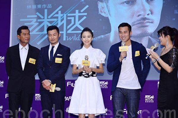 香港导演林岭东新片《迷城》台北将映