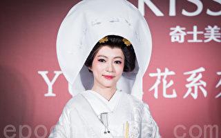 前男友陷性暴力疑云 高宇蓁:脸书关心