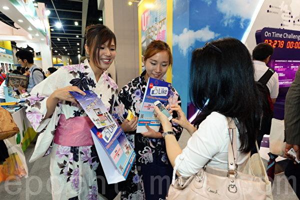 第29届香港国际旅游展(ITE)汇集来自50个国家和地区的600家参展商,其中85%来自境外。(宋祥龙/大纪元)