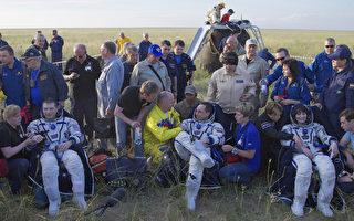 三名太空人硬著陸返回地球 毫髮無傷
