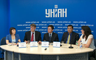 乌克兰退党研讨会:全球去共化
