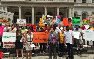 """""""稳定纽约城""""组织成立 抵制房东骚扰逼迁"""