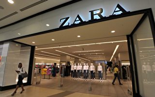 ZARA母公司不敵疫情 關全球1200間店