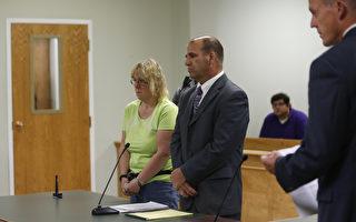 美續追捕2越獄殺人犯 助逃女工被訴出庭