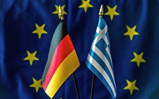 希臘擊敗德國 歐元區「壞小子」藝術上勝出
