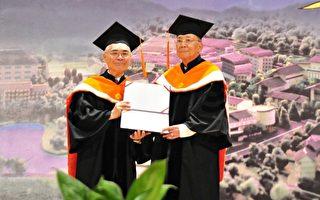 聯大畢典 73歲畢業生獲勤學獎