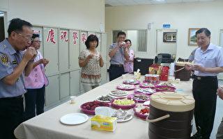 太保分驻所 温馨茶会庆祝铁路节警察节