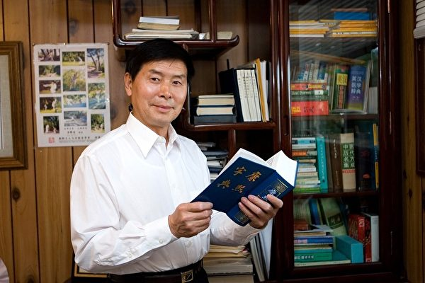 李有甫中医师(本人提供)