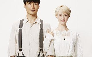 玉山铁二(左)与夏绿蒂(右)合作NHK晨间剧《阿政与爱莉》。(纬来日本台提供)