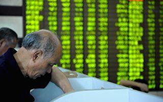 """中国股市泡沫越来越大 投资者涌向""""出口"""""""