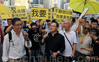 泛民议员集会指建制派昧良心