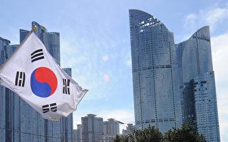 防核心技术人力外流大陆 南韩半导体提修法重罚