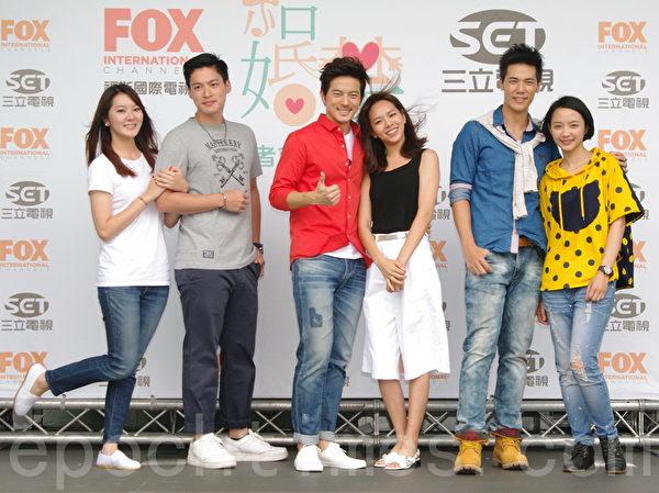 福斯、三立电视电影《结婚禁行曲》于2015年6月18日在台北举行开镜仪式。图为主要演员合影。(黄宗茂/大纪元)