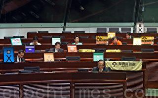 香港政改方案被否决 网络热议民心所向
