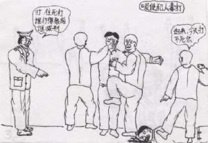 酷刑圖:唆使犯人毒打。(圖:明慧網)