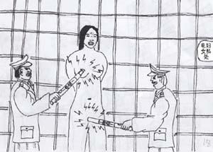酷刑示意圖:性虐待。(圖:明慧網)