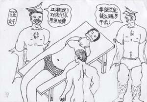 酷刑示意圖:強姦、輪姦。(圖:明慧網)