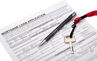 8月1日起 房貸文件將有大改動