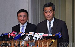 香港政改否決 建制派分裂