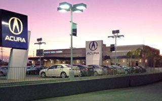 圣地亚哥Acura销量第一车行的经营之道