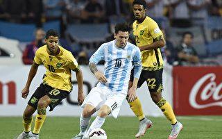 2015美洲盃八強出爐 阿根廷巴西頭名晉級