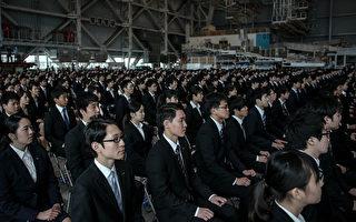 日本大学生非大企业不进 学校忧心