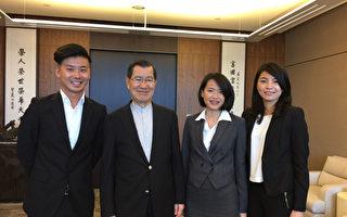 蕭萬長提攜後學  首屆4學生國際交流