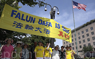 美中對話 法輪功學員場外聲援「訴江潮」