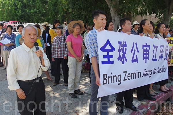 中國社會民主黨主持人劉因全發言。(劉菲/大紀元)