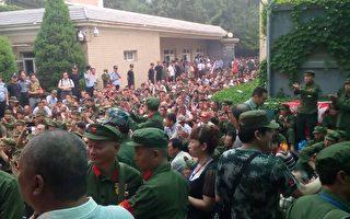 三千退伍老兵中央军委信访局请愿