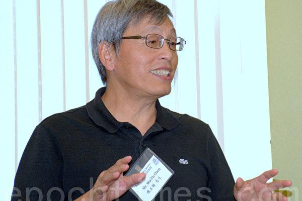硅谷著名華裔創投家陳五福談成功心得