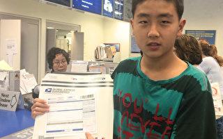 舊金山灣區硅谷華裔少年控告江澤民