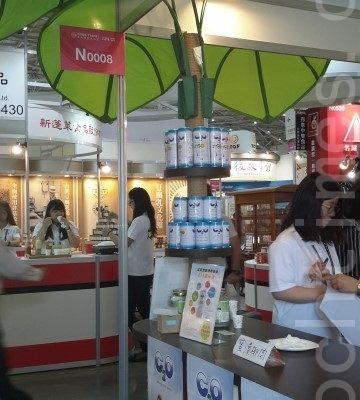 国际食品展炎夏开跑 信男椰子水热销